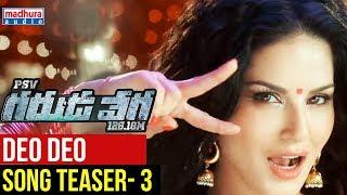 Deo Deo Song Teaser- 3    PSV Garuda Vega Movie Songs    Rajasekhar    Pooja Kumar
