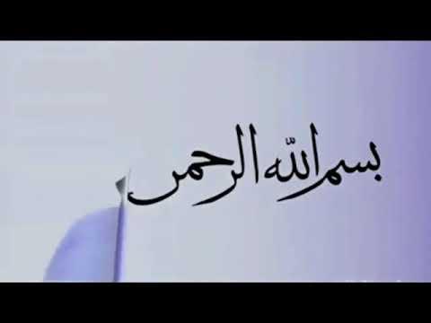 Download Best Islamic  nashida  by fillaah Islamic  dawa (sept 21-9-2017)