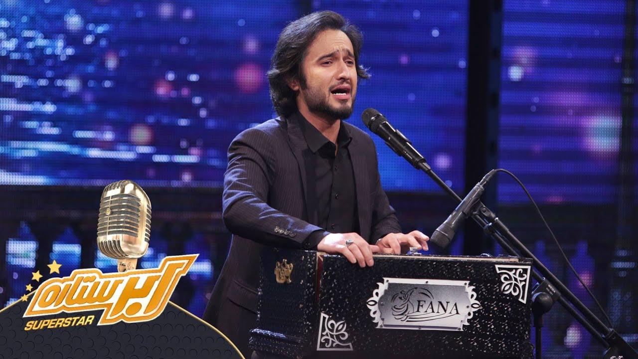 اولین اجرای فهیم فنا در ابرستاره – خدای دلم | Fahim Fana Performance on Top10 – Khodai Dilam