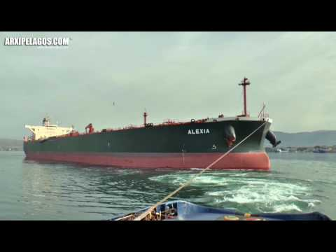 ALEXIA - Crude Oil Tanker ARRIVAL ASPROPYRGOS (GREECE)