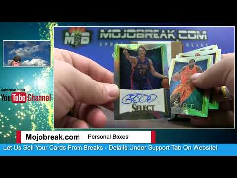 Mojo Quadruple Double Basketball Case #15 Break