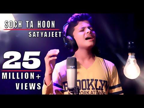 Soch Ta Hoon || Satyajeet Jena || Ustad Nusrat Fateh Ali Khan || Studio Version