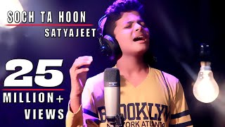 Sochta Hoon || Satyajeet Jena || Ustad Nusrat Fateh Ali Khan || Studio Version