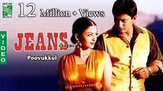 Poovukkul  Video | Jeans Movie | A.R.Rahman | Prashanth | Shankar | Vairamuthu