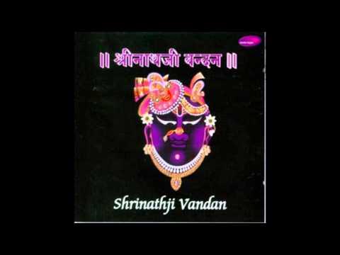 Download Shri Krishna Mantra - Shrinathji Vandan (Ashit & Hema Desai)