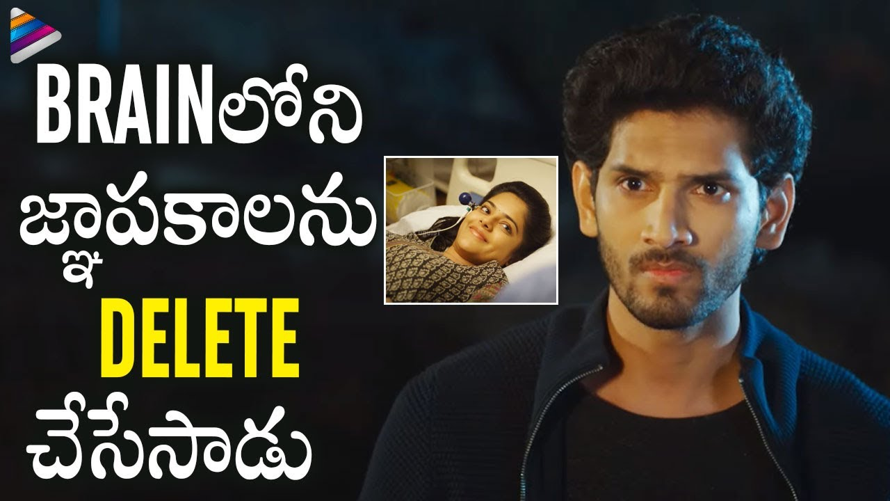 Download Anaganaga O Prema Katha Movie Outstanding Scene | Ashwin J Viraj | Riddhi Kumar | Telugu FilmNagar