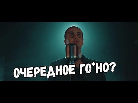 FACE - ЮМОРИСТ (Реакция от Драгунова)