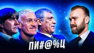 УЕФА СНОВА УСТРОИЛ КАКОЙ ТО ТРЕШ Жеребьёвка ЕВРО 2020 Группы России и Украины Другой Футбол