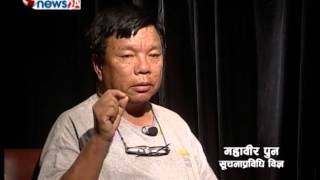 Mahabir Pun In Real Face With Prem Baniya.