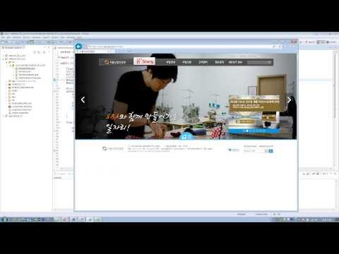 앱 창업자를 위한 안드로이드 실무 동영상 강좌 제 29강 네트워크
