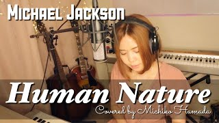 #11 Human Nature / Michael Jackson covered by Michiko Hamada (Live recording)