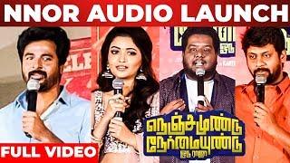 FULL EVENT: Nenjamundu Nermaiyundu Odu Raja Audio Launch