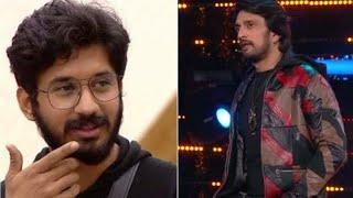 Vasuki Vaibhav Romantic New Bigg Boss Season 7 Kannad