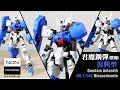 HG 1/144 君魔鋼彈 復興型 鐵血的孤兒 月鋼 ガンダムアスタロトリナシメント Gundam …