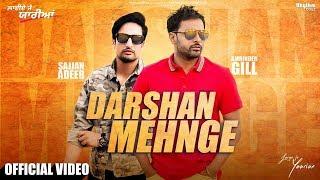 Darshan Mehnge | Amrinder Gill | Sajjan Adeeb | Laiye Je Yaarian | In Cinemas Worldwide