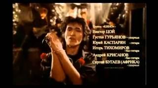 """Клип """"Виктор Цой"""" песня """"7б-Виктор цой""""  и не токо)"""