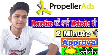How To Monetize Website With Propeller ads | Monetize website in 2 minutes | Good Knowledge Channel