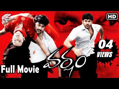 Varsham Telugu Full Length Movie || Prabhas, Trisha, Gopichand