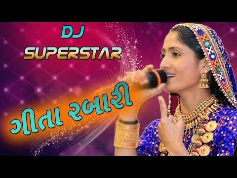 geeta rabari new song - DJ superstar 2018 - gita rabari dayro