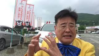 心よりご冥福をお祈り申し上げます。 ここをタップ http://wajima-100.i...