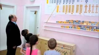 Попевки по методике Зайцева