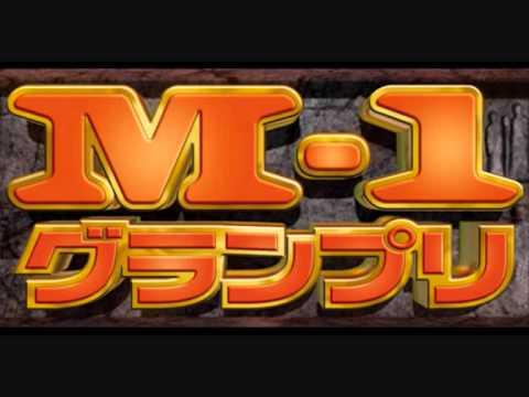 「m-1」の画像検索結果