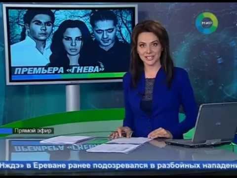 В Армении впервые сняли фильм ужасов