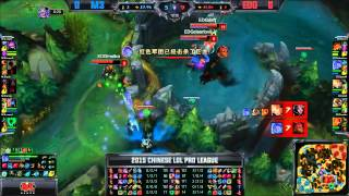 M3 (Dade Leblanc) VS EDG (Pawn Lux) Game 1 Highlights - 2015 LPL Spring W4D1