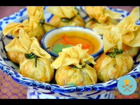 How to Make Thai Money Bags (Fried Bag Dumplings) ถุงทอง (黃金炸蝦福袋)