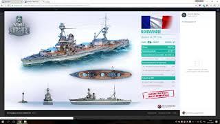 ТТХ линкора 6 уровня Normandie. Как из реального проекта сделать бумагу.