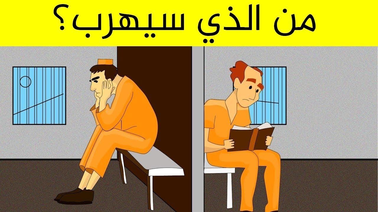 5 ألغاز جنائية غامضة تجعلك تشعر بالحيرة, هل ستتمكن من حلها!!!