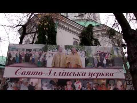 Профессиональная видеосъемка крещения ребенка в Свято-Ильинской церкви. Киев