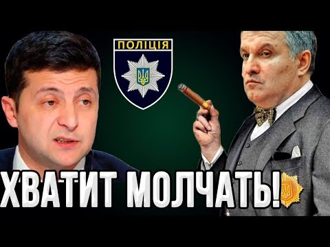 Началось! Новые детали страшного ЧП под Киевом! Народ требует отправить Авакова в отставку!