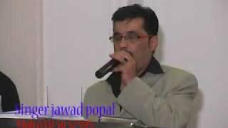 Jawad Popal New hindi song(Indian 2009)