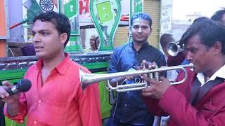 Raam Baraat | Great Bharat Band | Rabupura Greatar Noida | MUST LISTEN thumbnail