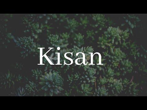 "kisan ""A short film"""