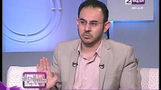 طبيب الحياة - د/علاء عبد العزيز مدير المركز العالمى لجراحات التجميل - مشكلة سرعة القذف عند الرجال