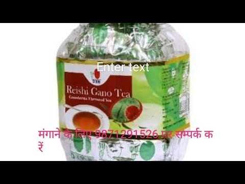 Dxn Reishi Gano tea बनाने का live veadio. And लाभ