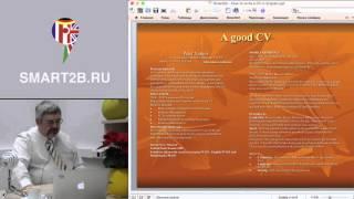 видео Уровни знания языка для резюме - Английский, немецкий, французский