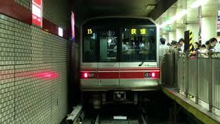 東京メトロ丸ノ内線 池袋A線・B線 朝ラッシュ時放送・営団ブザー