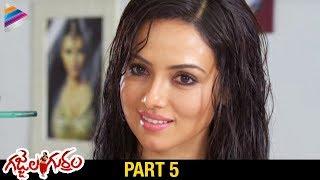 Gajjala Gurram Telugu Full Movie | Part 5 | Sana Khan | Aravin…