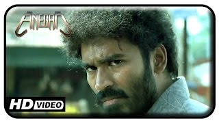Anegan - Dhanush Fight Part #1 | Action Scene | HD | Amyra Dastur | Karthik | K V Anand