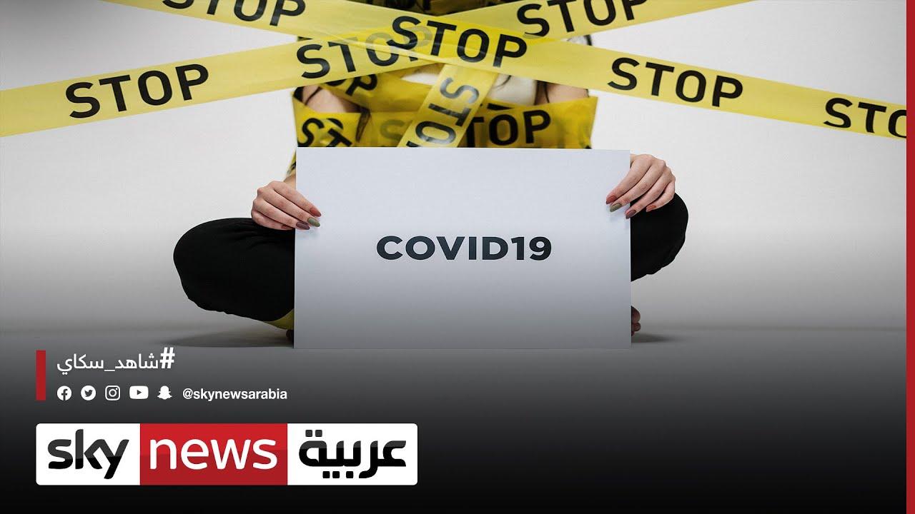 تونس ومخاوف من تفشي فيروس كورونا في رمضان  - 00:58-2021 / 4 / 22