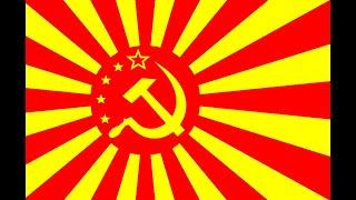Certains Roblox Communist Shit ......