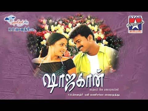 May Madha Megam Song - Shajahan Tamil Movie | Vijay | Richa Pallod | Devan | Sujatha