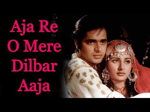Aja Re Aja Re O Mere Dilbar Aaja - Noorie 1979 - Lata Mangeshkar [Remastered]