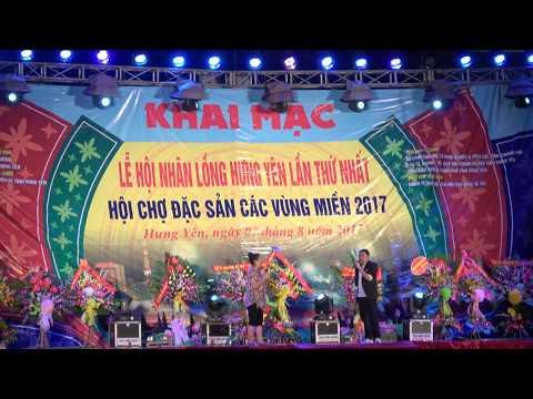 Chiến Thắng diễn hài tại show Hội chợ đặc sản các vùng miền 2017 tỉnh Hưng Yên