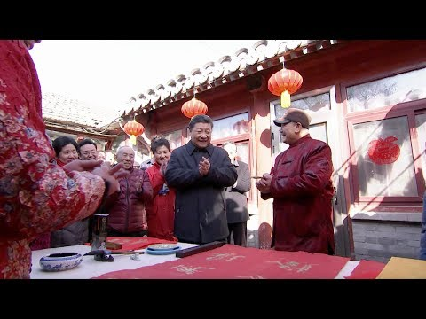 Chinese President Xi tours Beijing hutong ahead of Spring Festival