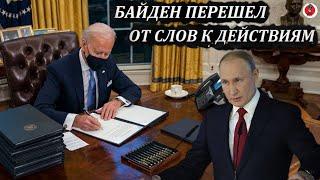 """Утвердили! США внесли Россию в """"черный список"""" Россию оставили без кредитов,  технологий и помощи"""