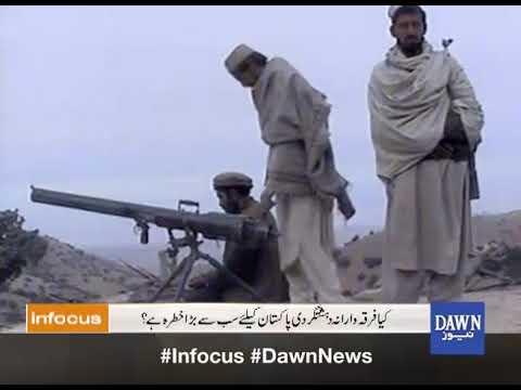 Infocus - October 01, 2017 - Dawn News